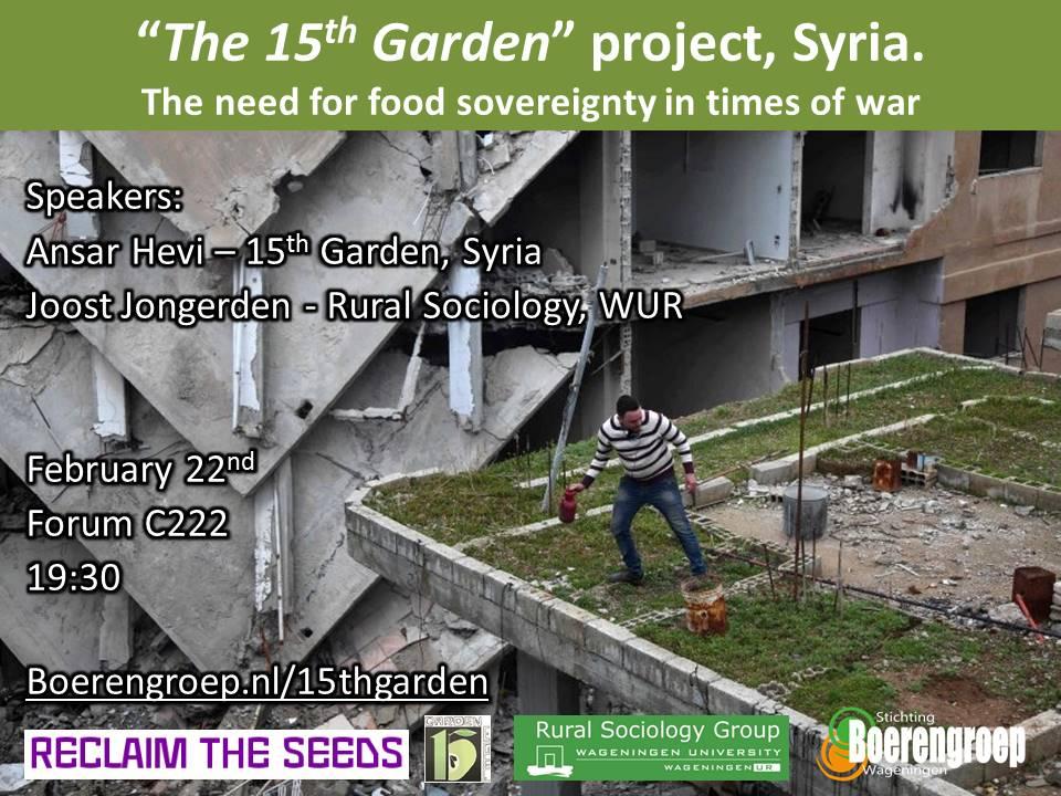 The 15th Garden final poster