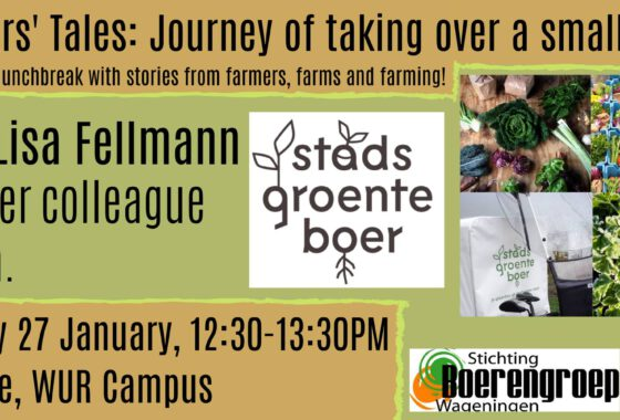 Farmers' Tales: Journey of taking over a small veggie farm!